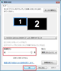 SnapCrab_画面の設定_2014-9-14_17-7-33_No-00