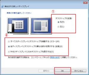 SnapCrab_検出された新しいディスプレイ_2014-9-14_17-3-9_No-00