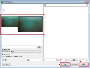 SnapCrab_MultiWallpaper_2014-9-14_18-5-24_No-00