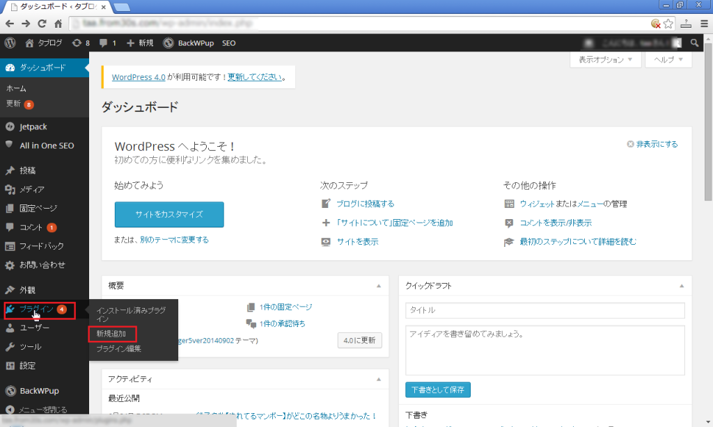 2014-9-28_16-9-46_No-00