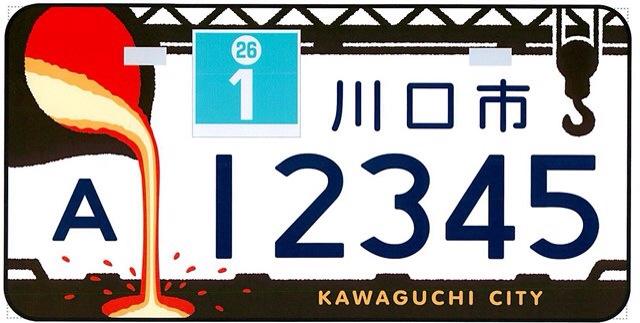 IMG_7848-0.JPG