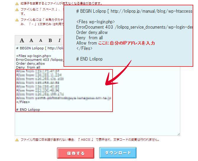 SnapCrab_NoName_2014-11-16_4-27-45_No-00