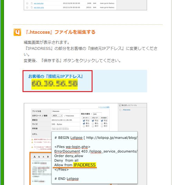 SnapCrab_NoName_2014-11-16_4-57-19_No-00