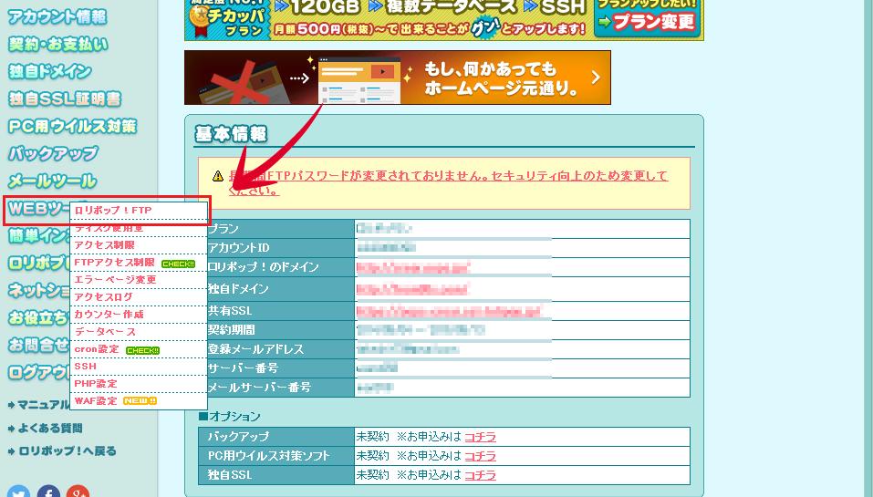SnapCrab_NoName_2014-11-16_4-8-17_No-00