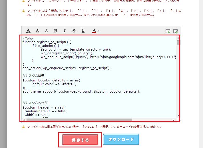 SnapCrab_NoName_2014-11-23_17-10-52_No-00