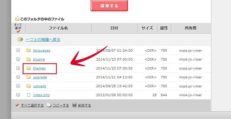 SnapCrab_NoName_2014-11-23_17-9-36_No-00
