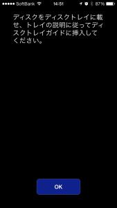 2015-02-15 14.51.57