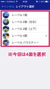 IMG_9249_(1)_021515_041131_PM