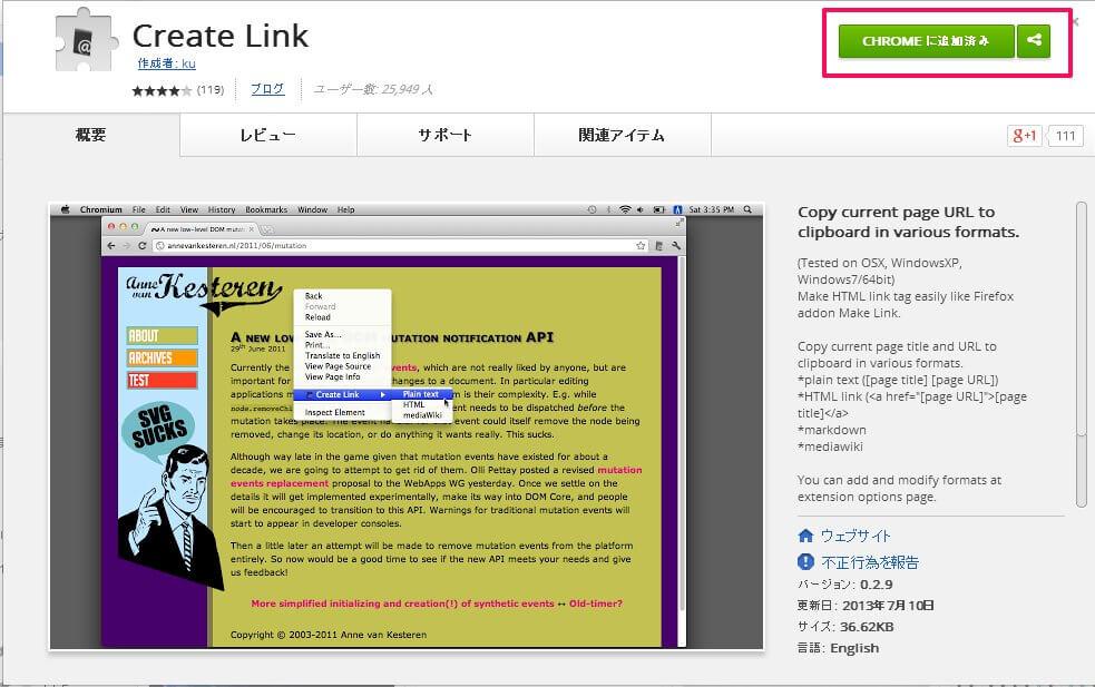 Create link2