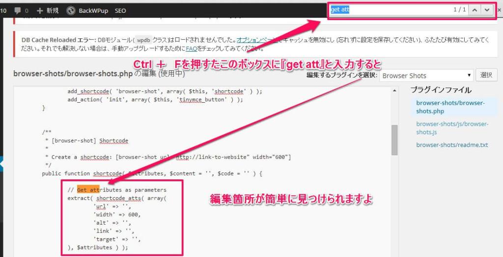 browsershotphp2