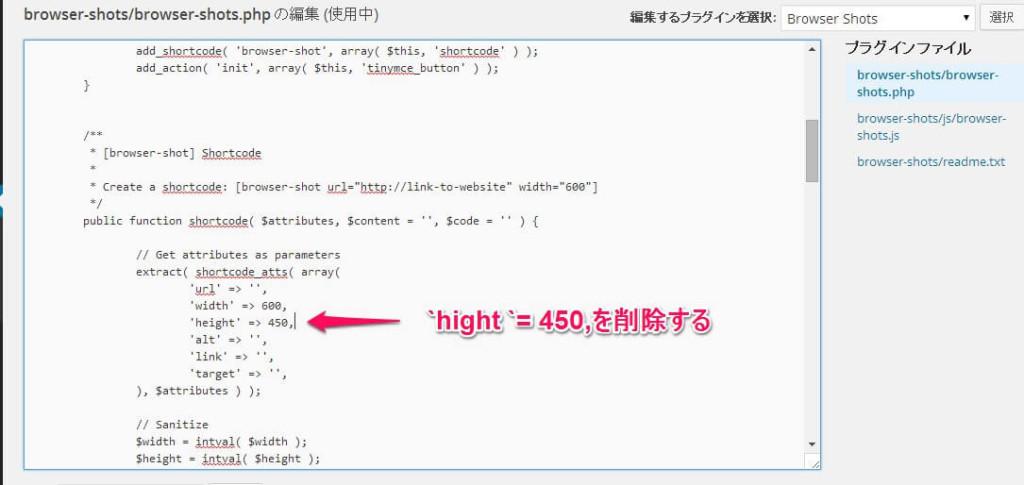 browsershotsphp1