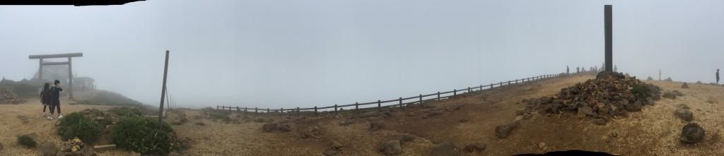御釜山頂からパノラマ