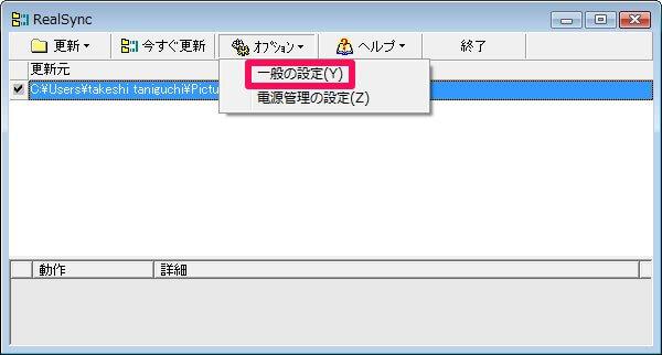 オプション設置1_102515_050025_PM