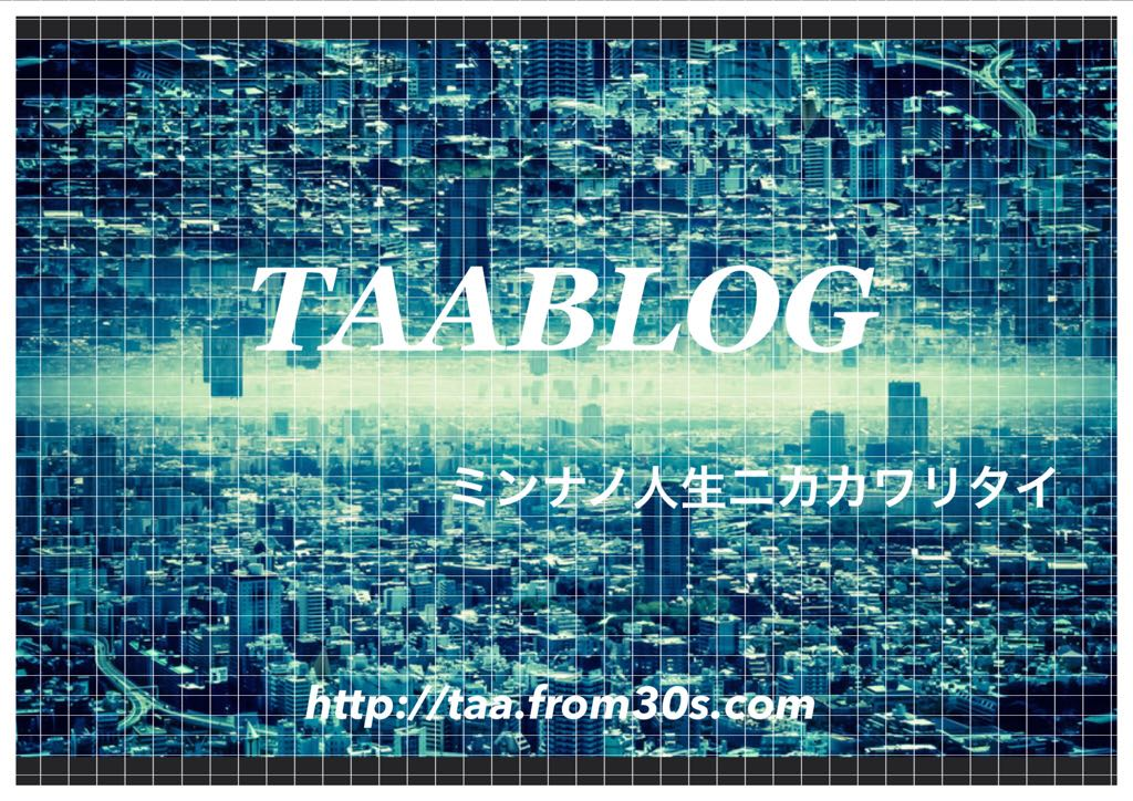 タブログの映画風ロゴ