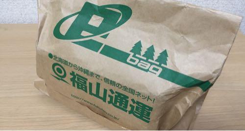 15.0%福山通運