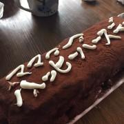妻への誕生日ケーキ