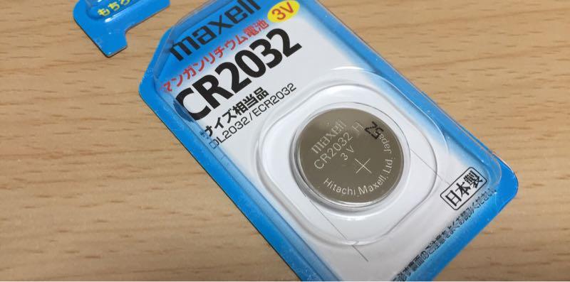 ボタン電池RC2032