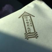 埼玉グルメ!千明だんごでほっこり。80円でお口の中が幸せに!