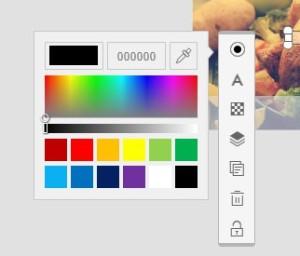 カラーを変更