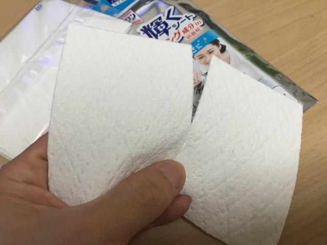 ピカッと輝くシートミシン目