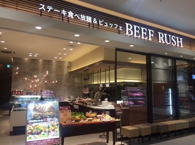 BEEF RUSH店舗外装