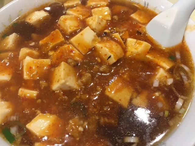 三大軒 麻婆麺