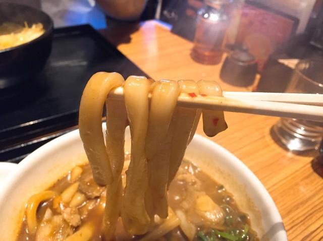 黒カレーうどん麺