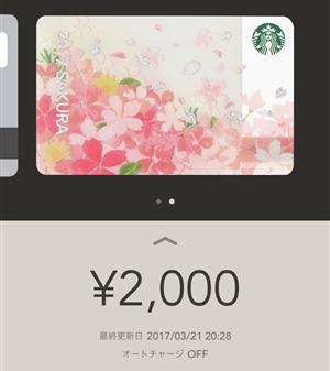 1,000円入金