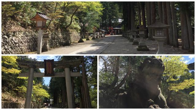 日枝神社3画面