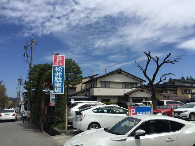 古い町並み 駐車場