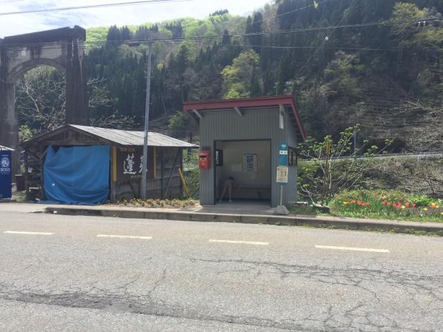 聖地のバス停