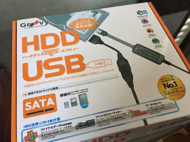UD505SA