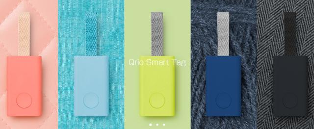 画像引用元:Qrio-Smart tag