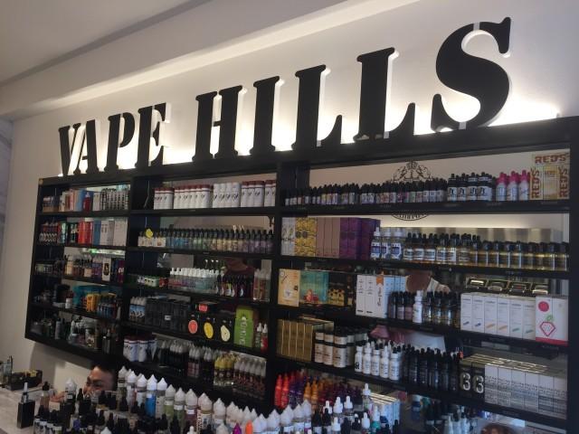 電子タバコ専門店VapeHills