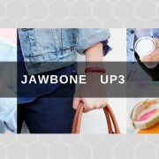 Jawbone UP31ヶ月使用した感想