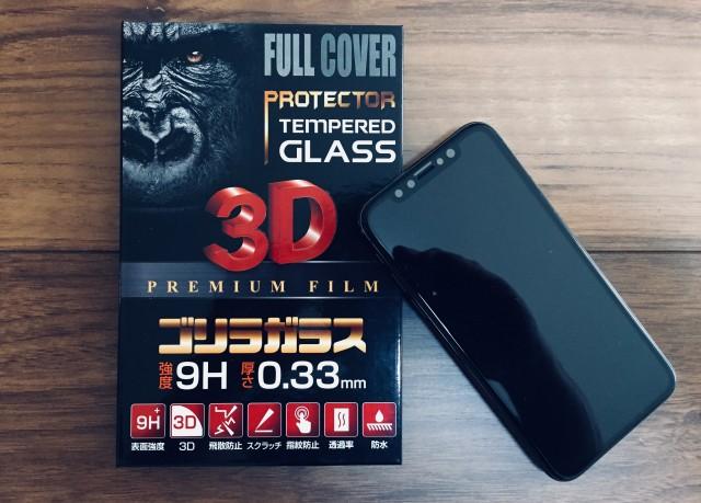 ゴリラガラスとiPhoneX