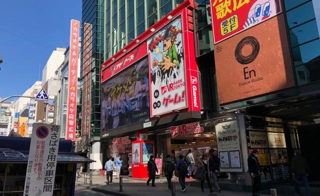 渋谷アドアーズVR TOKYO