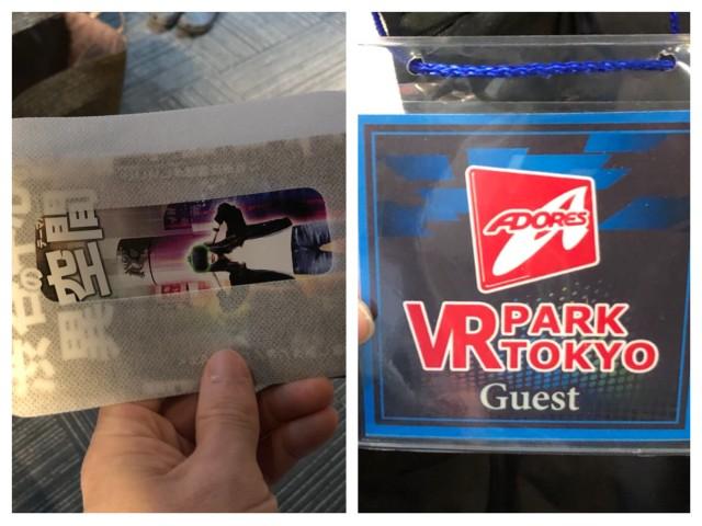 VRパーク東京チケット