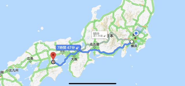 横浜インターから高松港
