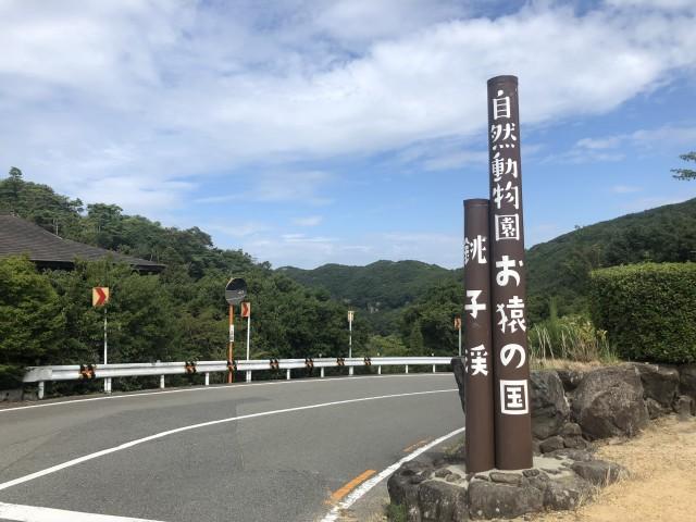 小豆島お猿の国