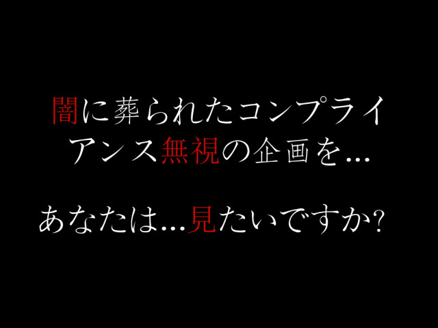 Amazon.co.jp:カスタマーレビュー: 今田×東野のカリギュラ