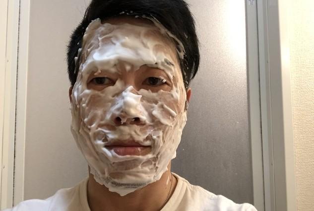オルビスで泡洗顔