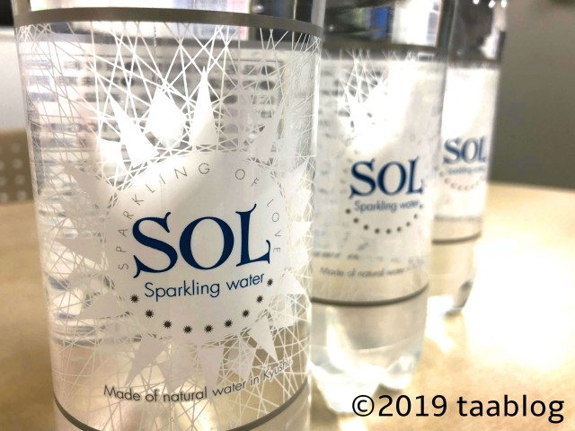 シリカ天然炭酸水ソール