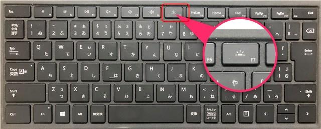 タイプカバーのキーボードのバックライト調整