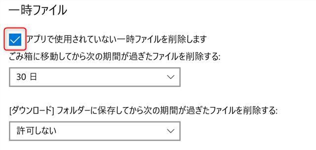 2019-05-14_23h04_58